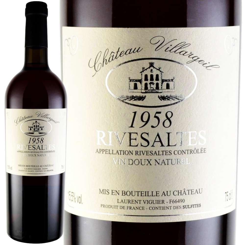 1958年のワインを販売 61歳の誕生日&61周年記念のプレゼント【ワイン ...