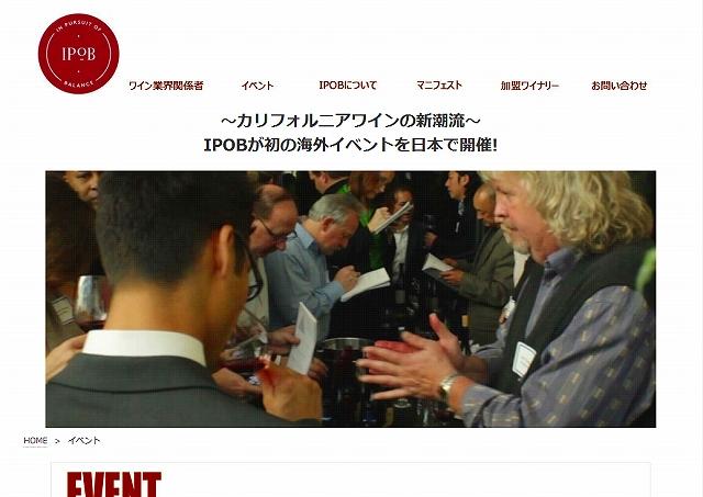 tokyoamericanclub20150416