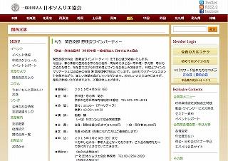 kikusui20150405