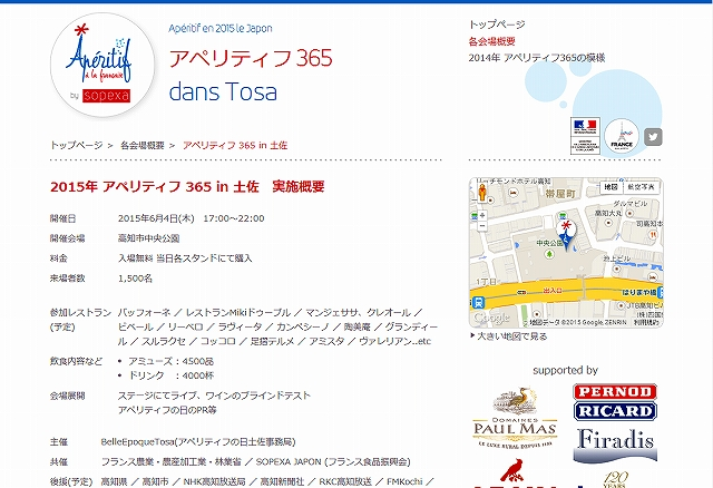 tosa20150604