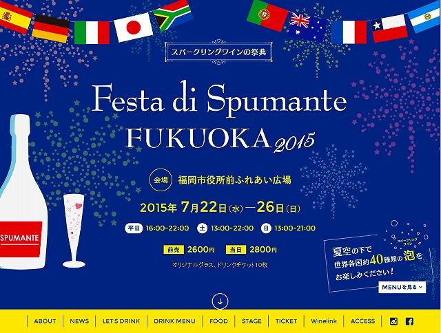 festa-di-spumante20150722