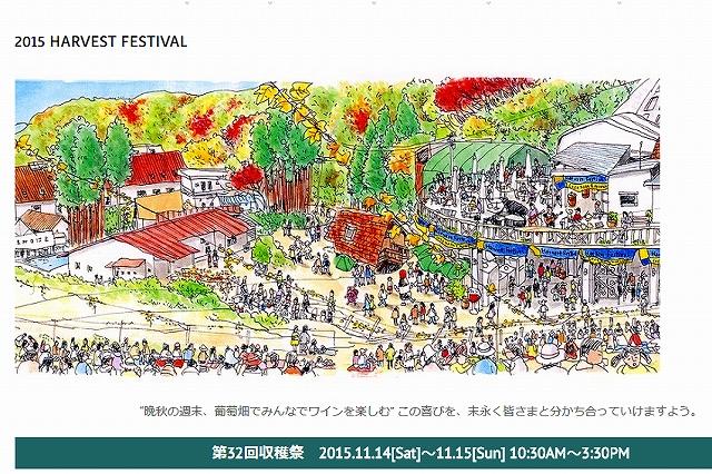 cocofarm-harvestfestival