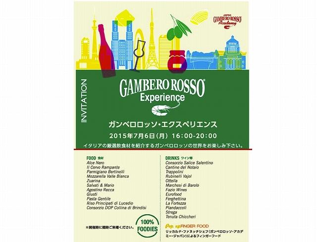 gamberorosso20150706
