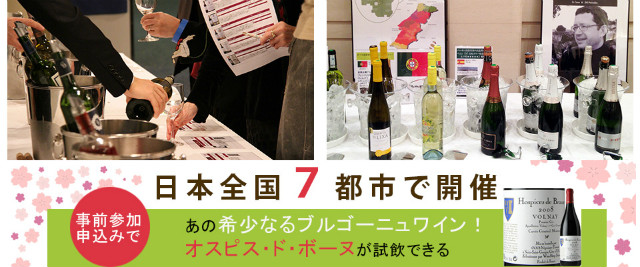 evawine-wineevent20160229