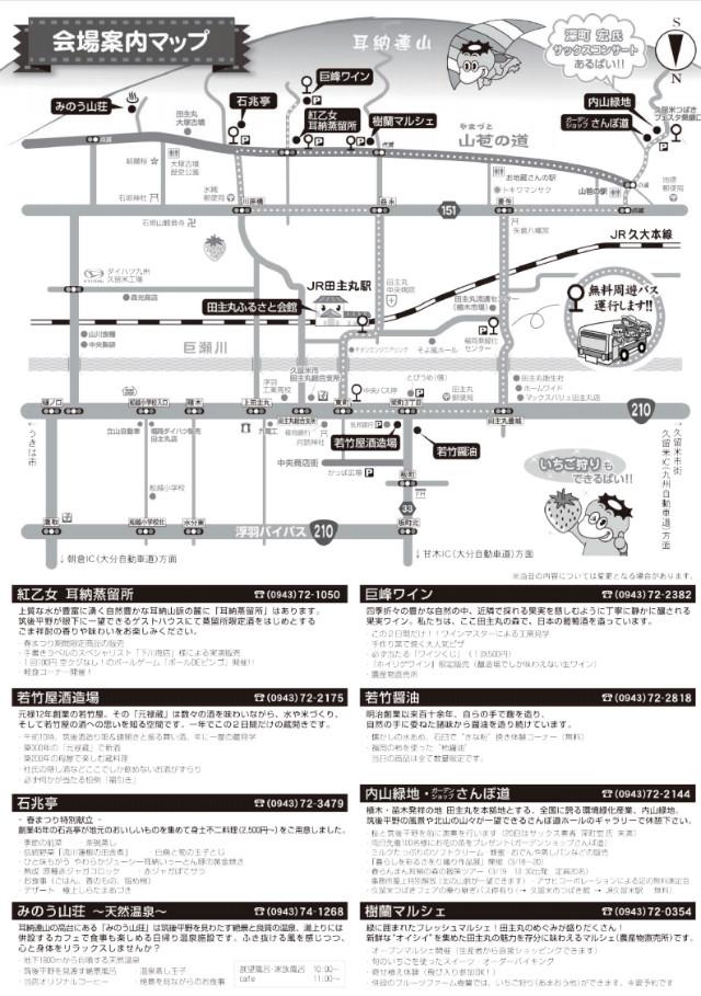 kyoho-winefes20160319-02