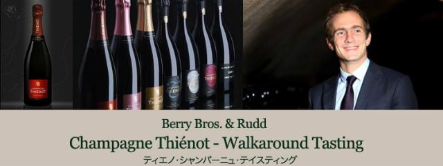 berrybrosrudd-wineevent20160602