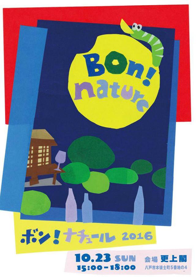 bonnature20161023-01